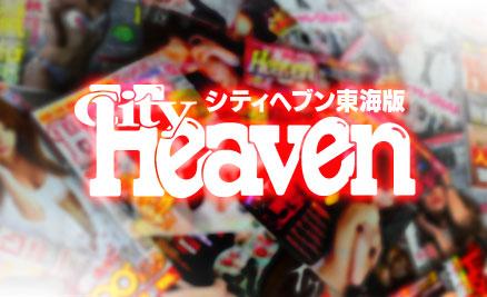ヘブン 東海 名駅で映画「ブルーヘブンを君に」舞台あいさつ ボイメン3人が登壇